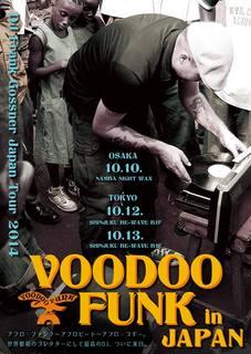 voodoo%20funk[1].jpg